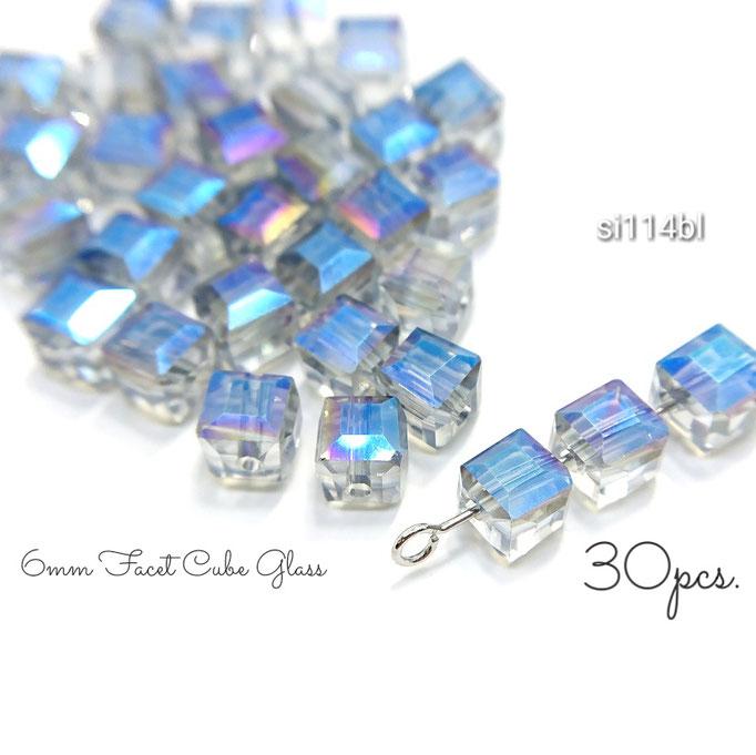 30個前後☆約6mm-パール鍍金ファセットキューブガラスビーズ☆ブルー(ワンポイント鍍金)【si114bl】