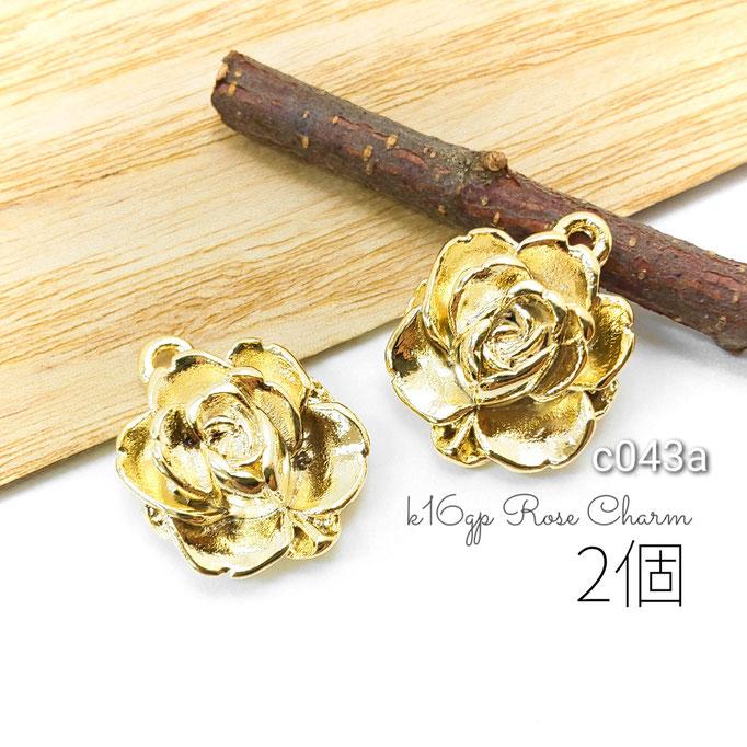 チャーム 薔薇 k16gpチャーム rose 約14×13mm 2個 高品質鍍金 /c043a