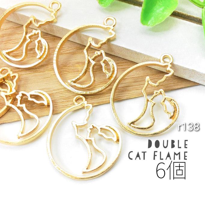 空枠 レジンフレーム 猫チャーム 猫 ネコ catフレーム 6個 猫雑貨 ねこ/r138