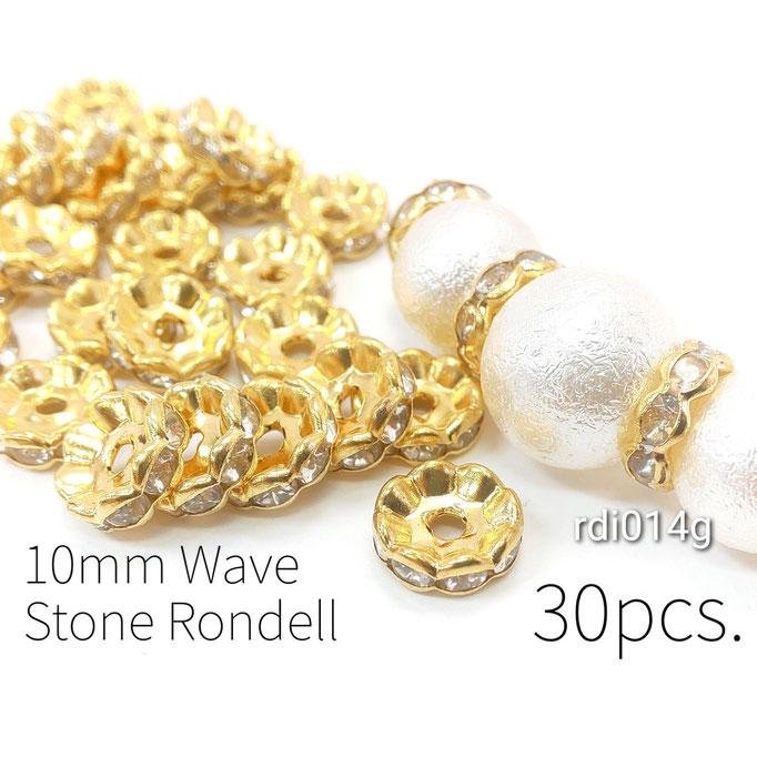特価 約30個 約10mm 波型ストーン(B)ロンデル スペーサー ゴールド色【rdi014g】