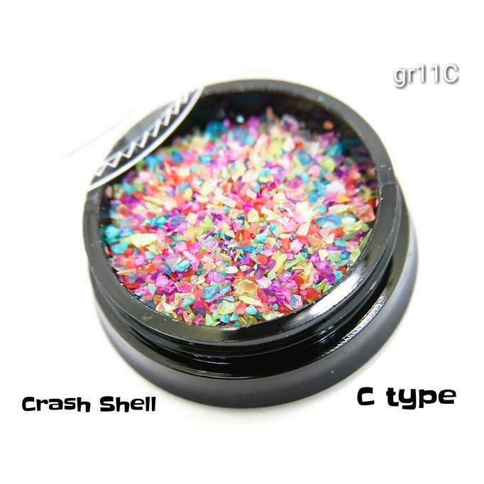 ケース入り☆さらっとしたクラッシュシェル*Cタイプ【gr11C】
