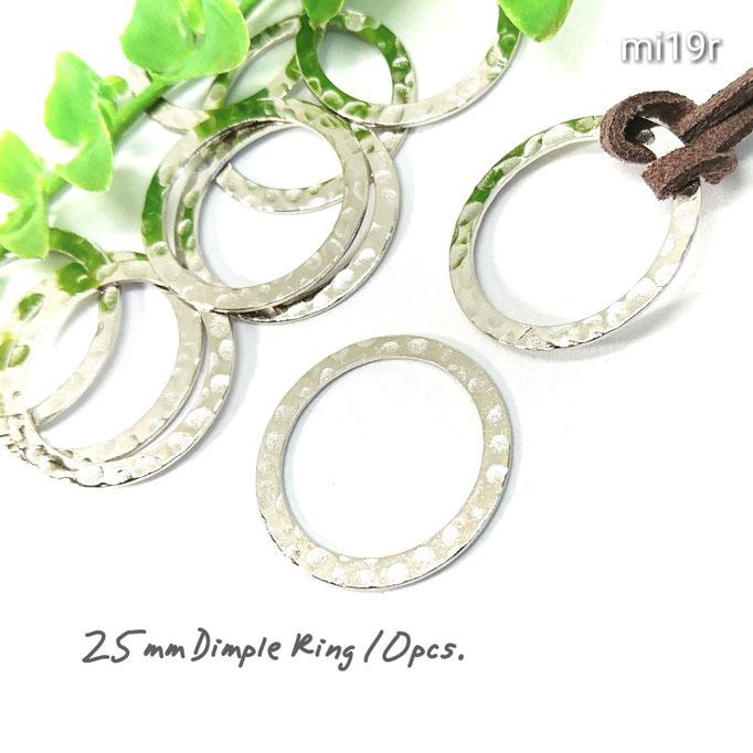 10個☆約25mm 真鍮製・細工リンクリング☆ロジウムカラー【mi19r】