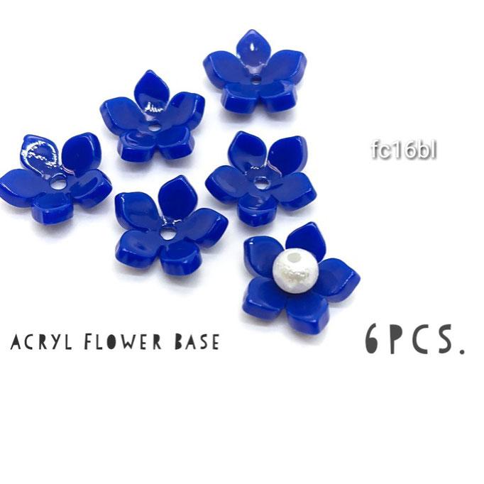 6個☆フラワーモチーフ*アクリル花座☆ブルー【fc16bl】