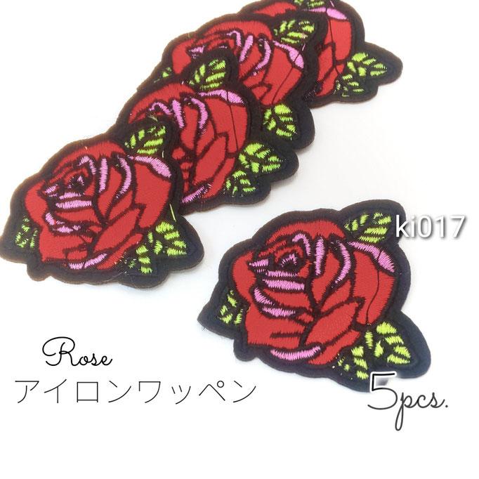 5枚☆約50×55mm ローズ(薔薇)刺繍アイロンワッペン【ki017】