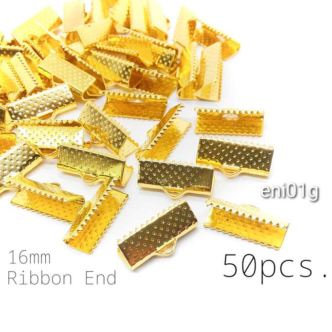 約50個☆約16mm幅 ワニ口リボンエンドパーツ ゴールド色【eni01g】
