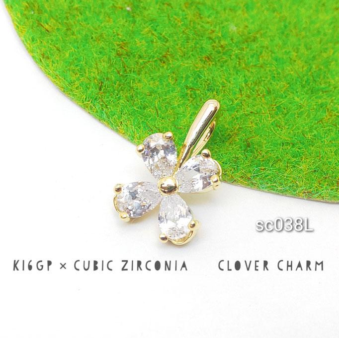 1個☆キュービックジルコニア(CZ)×クローバーチャーム L【sc038L】