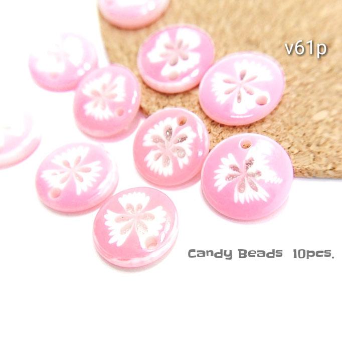 10個☆15mm キャンディビーズチャーム☆ピンク【v61p】