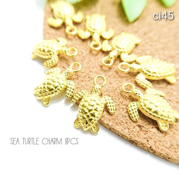 8個☆立体ホヌのチャーム☆ゴールド色【ci45g】