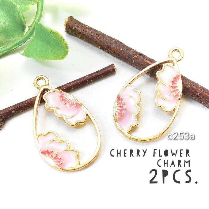 2個 ドロップフレーム 桜デザインカラーチャーム Aカラー【c253a】