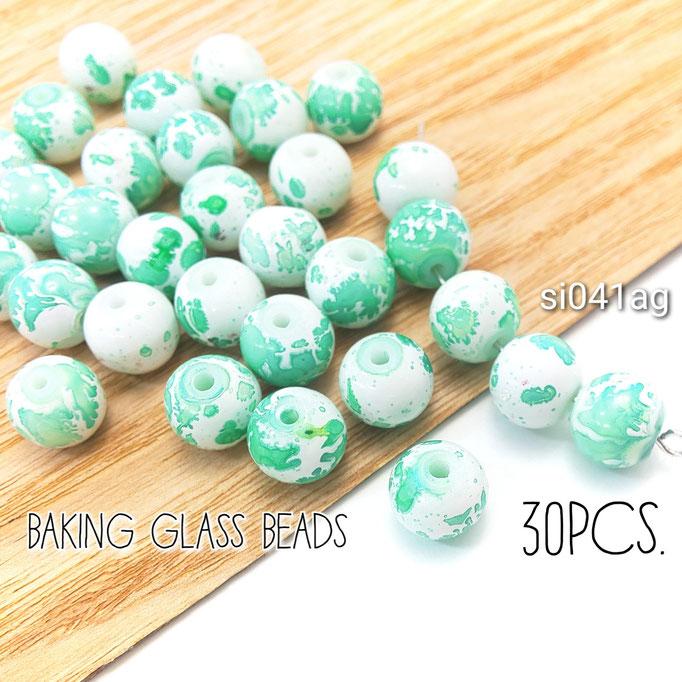 約30個 約8mm 陶器のようなガラスビーズ*焼付塗装☆アップルグリーン【si041ag】