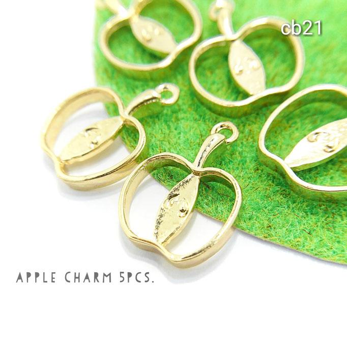 5個☆リンゴの空枠チャーム【cb21】