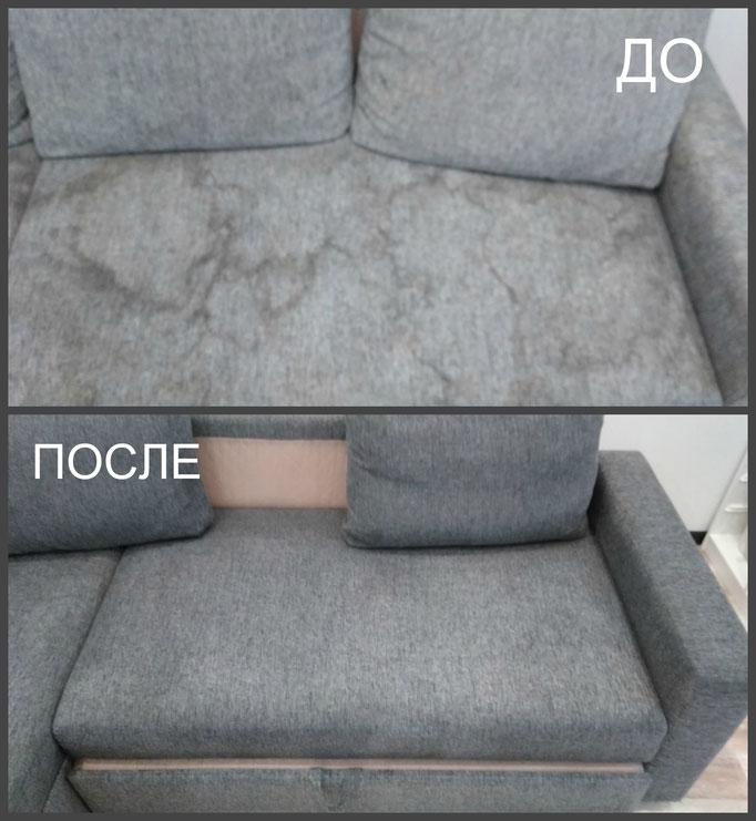 химчистка дивана на дому, ДО и ПОСЛЕ