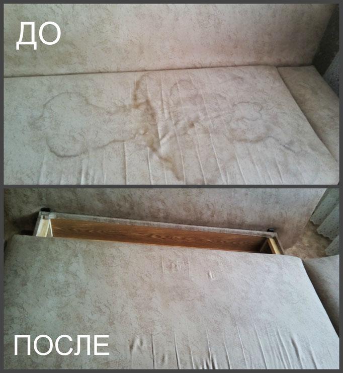 чистка мягкой мебели на дому: результат ДО и ПОСЛЕ
