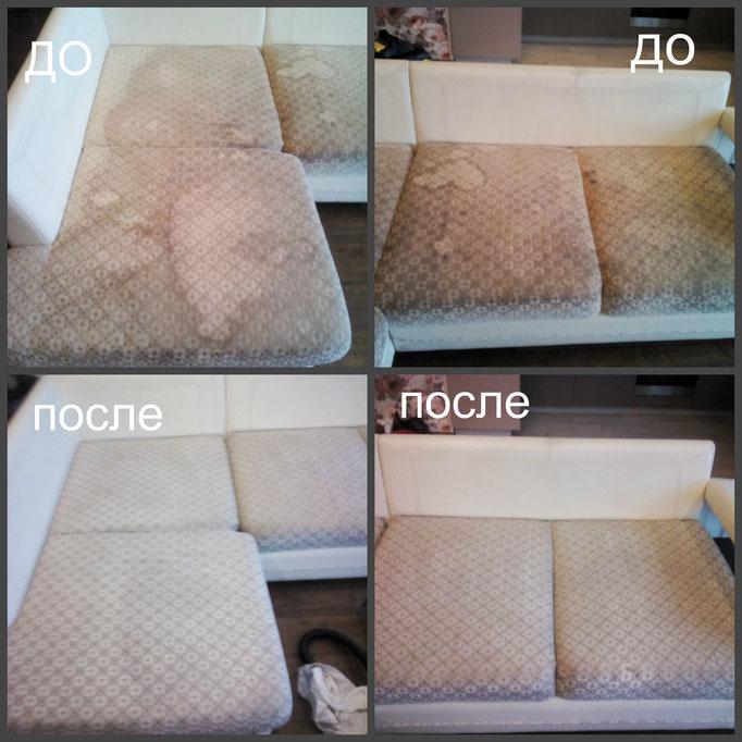 химчистка диванов в Москве и Московской области
