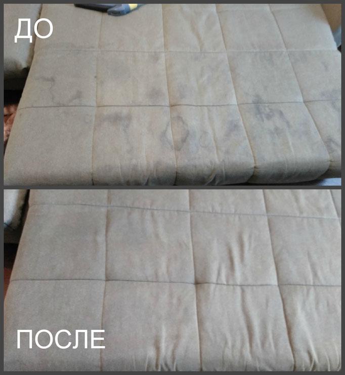 химчистка светлого дивана на дому, результат ДО и ПОСЛЕ
