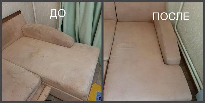 химчистка диванов в Одинцово