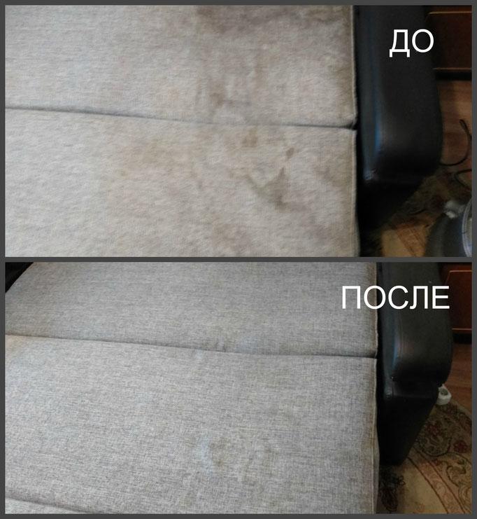 химчистка сильно-загрязнённого дивана: ДО и ПОСЛЕ