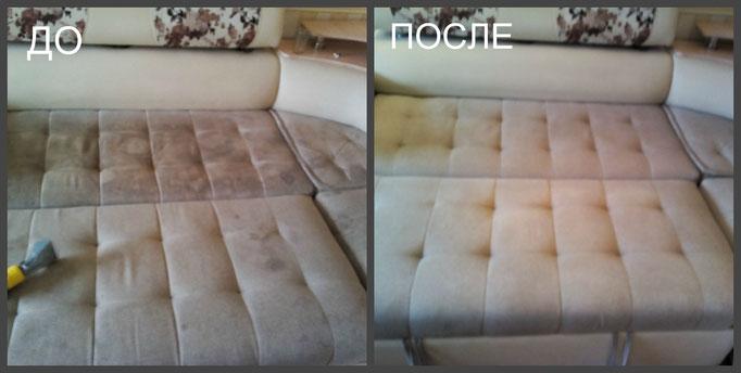 химчистка диванов в Москве, Новой Москве и Московской области