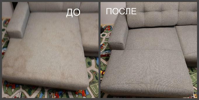 чистка мягкой мебели в Новой Москве