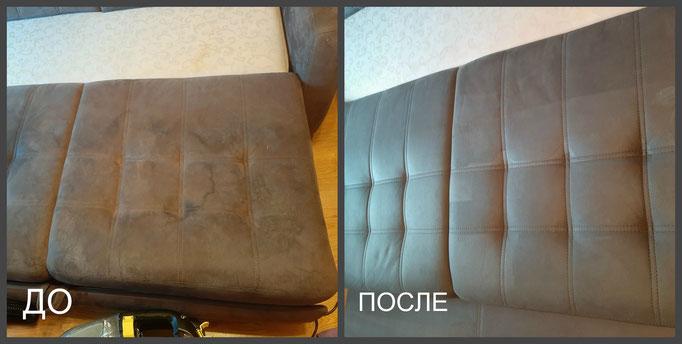 почистим мягкую мебель на дому
