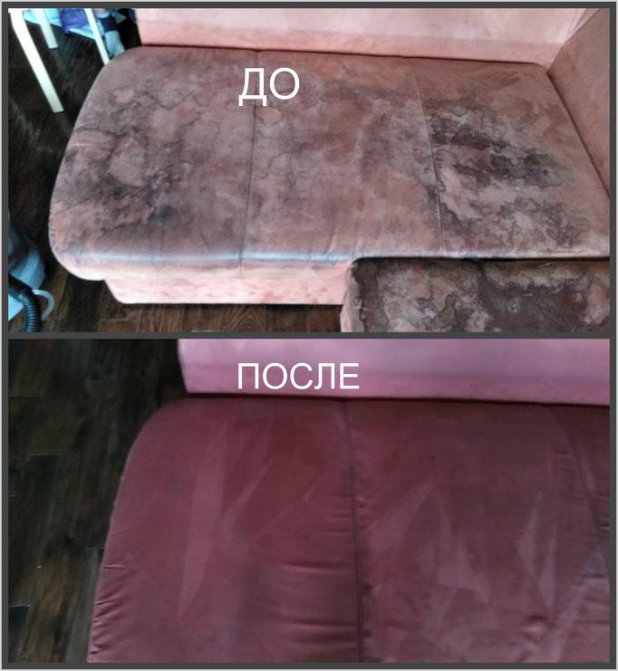химчистка сильно-загрязнённого дивана. Результат ДО и ПОСЛЕ сильно впечатлил!