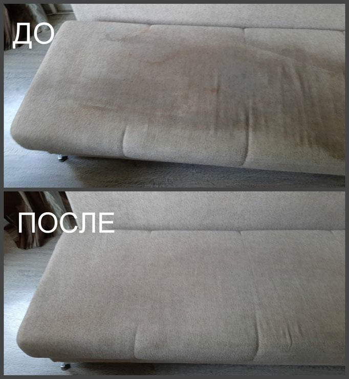 химчистка диванов с выездом на дом