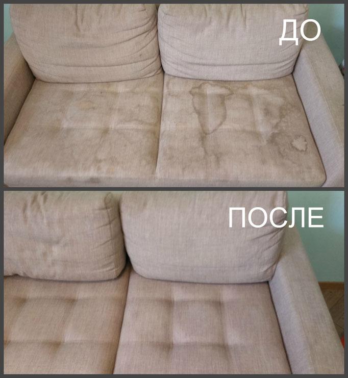 чистка обивки светлого дивана. Результат ДО и ПОСЛЕ очевиден!