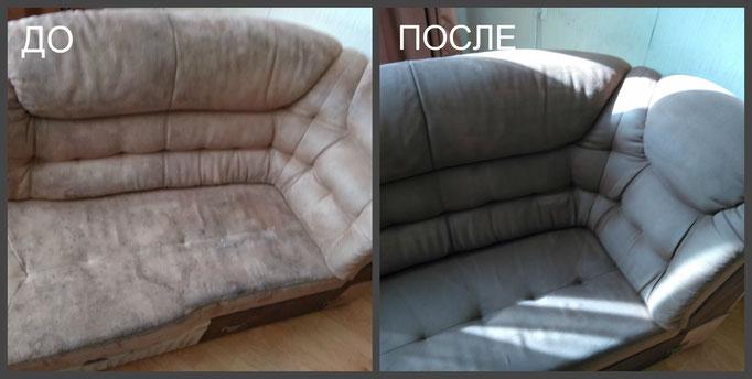 химчистка дивана из флока, в процессе химчистки удалены разводы, пятна, цвет обивки заметно посвежел и выровнялся. Результат ДО и ПОСЛЕ!