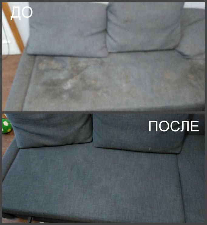 химчистка дивана, фото ДО и ПОСЛЕ!