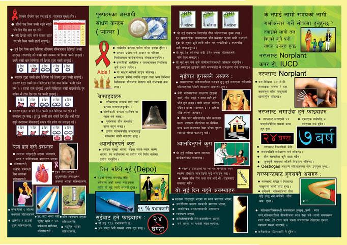 Schulungs-Flyer, wegen der hohen Analphabetenquote Nepals mit vielen Bildern