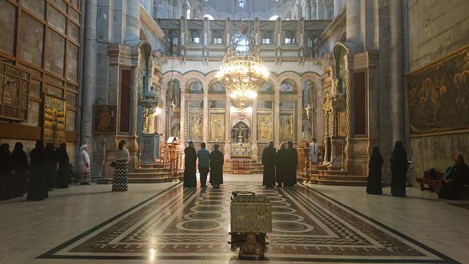 Православный Кафоликон