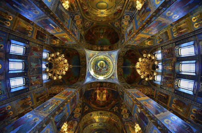 Nikon d7000 | 8mm | Saint Petersburg, Russia | 2015