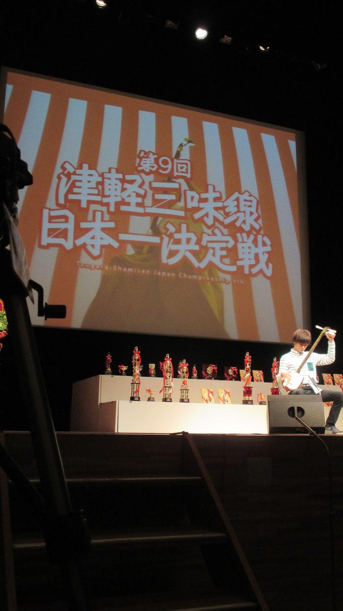西田君 二年目の挑戦! ポッキー ファイト!!