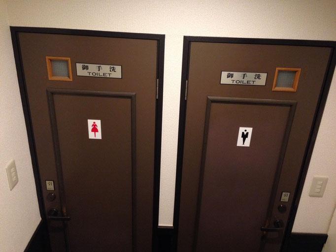 トイレは男女別です。