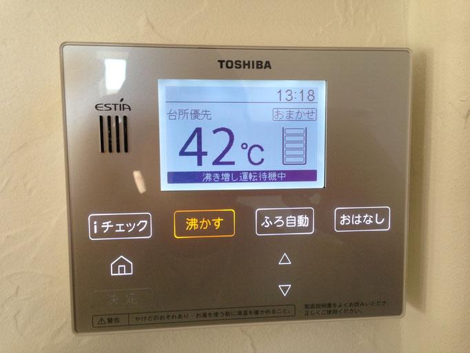 東芝 エコキュート 浴室 風呂 リモコン