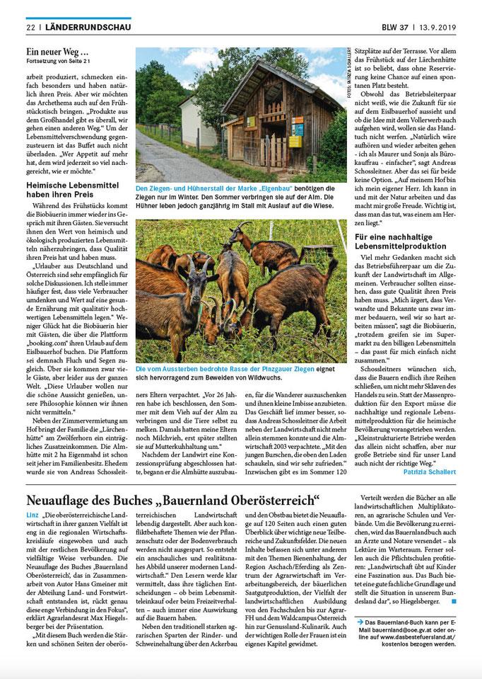 Eislbauer St. Gilgen - Reportage in der Länderrundschau - September 2019