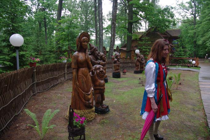 La sorcière Baba Yaga et la représentation de Blanche neige et des 7 nains