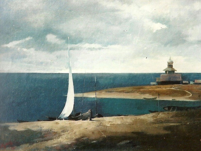 Zwei Ufer (Öl auf Leinwand 35x45 1992)
