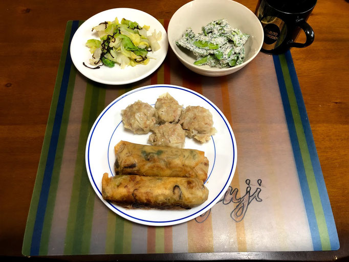 5月10日金曜日、Ohana夕食「春巻き、シュウマイ、絹さやの白和え、キャベツの塩昆布和え」