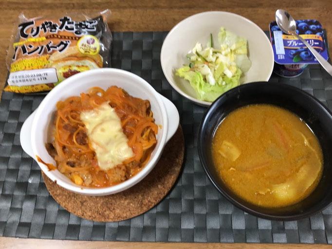 3月6日土曜日、Ohana朝食「スパグラ、コールスロー、カレースープ、てりやきたまごハンバーグパン、ヨーグルト」
