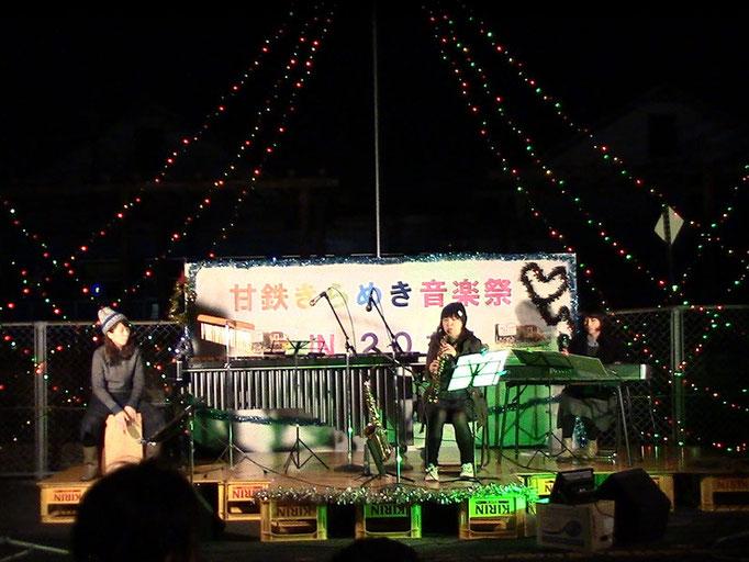 甘鉄きらめき音楽祭(トッコラート)