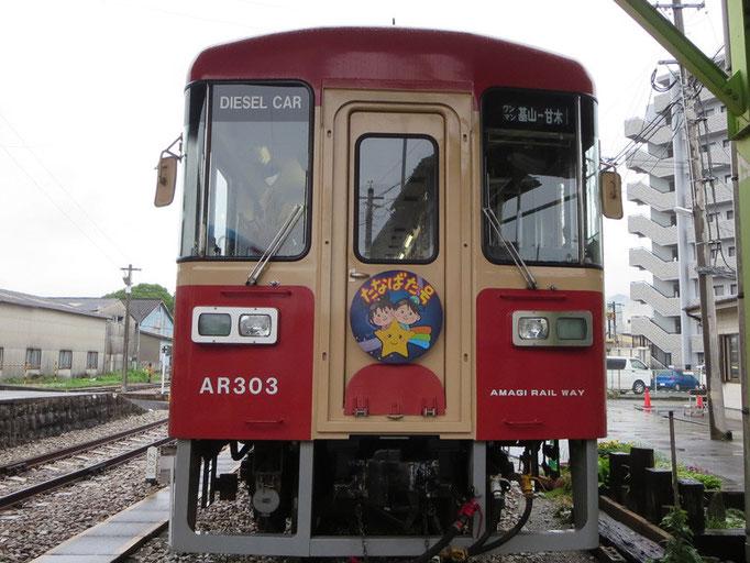 たなばた列車