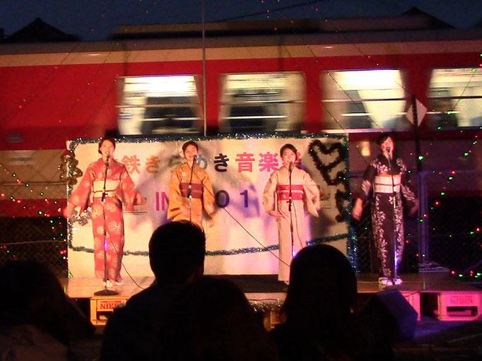 甘鉄きらめき音楽祭(ミスジャポン)