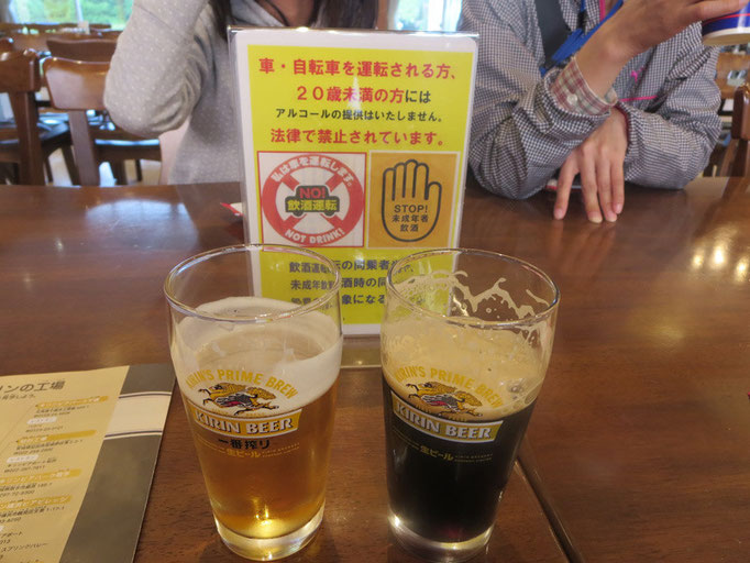 キリンビール工場見学後のビール試飲