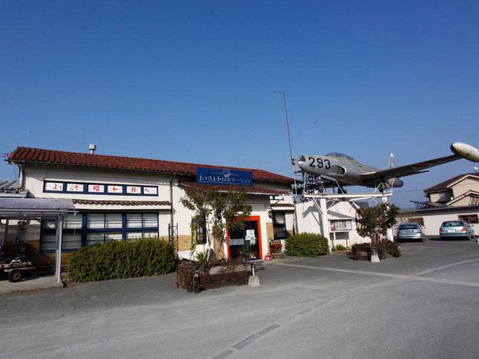 太刀洗レトロステーション(太刀洗駅)