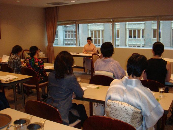 Kimono Lecture at Nippon Club