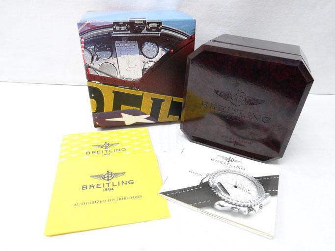 ブライトリング(BREITLING) 時計ケース