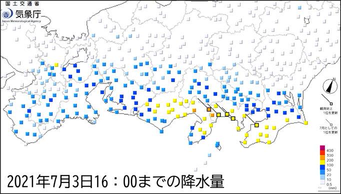 7月3日16時までの雨量 (c)気象庁