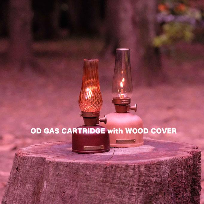 ODガス缶WOOD COVER