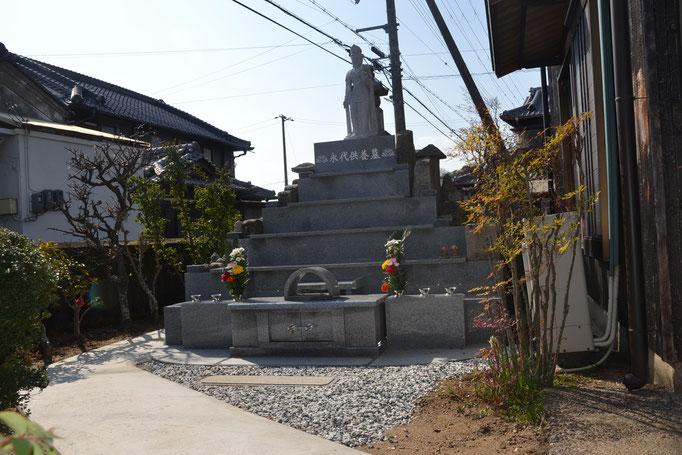 久桂寺 永代供養墓